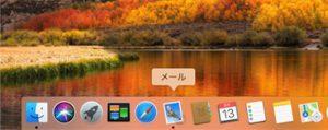 macosのメールアプリアイコンの画像