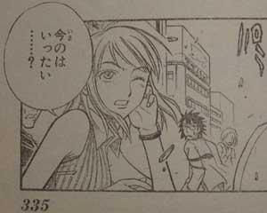 週刊少年ジャンプ 2ch